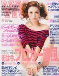 Vivi Magazine [Japan] (June 2011)