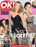 Blake Lively, Jake Gyllenhaal, Jennifer Aniston, Jennifer Aniston and Jake Gyllenhaal, Leighton Meester, Sandra Bullock on the cover of Ok (Philippines) - May 2010