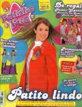 Laura Esquivel on the cover of Patito Feo (Argentina) - September 2008
