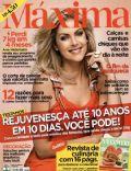 Maxima Magazine [Brazil] (July 2010)