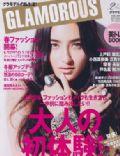 Glamorous Magazine [Japan] (February 2012)