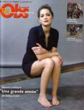 Tele Obs Magazine [France] (12 January 2007)