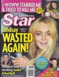 Lindsay Lohan on the cover of Star (United States) - May 2011