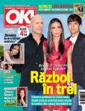 OK! Magazine [Romania] (23 March 2012)