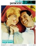 Doris Day, Rock Hudson on the cover of Arka Pencere (Turkey) - October 2013