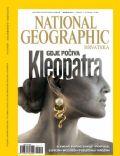 National Geographic Magazine [Croatia] (July 2011)