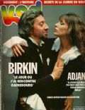 VSD Magazine [France] (14 March 1991)