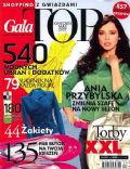 Gala Magazine [Poland] (28 May 2007)