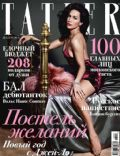 Jennifer Lopez on the cover of Tatler (Russia) - December 2013