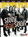 Revolver Magazine [United States] (October 2010)