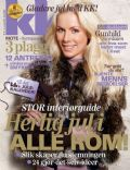 OTHER Magazine [Norway] (November 2010)