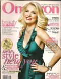 Omikron Magazine [Cyprus] (March 2010)