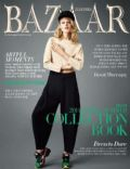 Hanne Gaby Odiele on the cover of Harpers Bazaar (South Korea) - January 2014