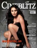 Rani Mukherjee on the cover of Cineblitz (India) - March 2011