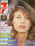 Télé 7 Jours Magazine [France] (23 March 1991)