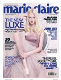 on the cover of Marie Claire (Malaysia) - October 2012