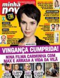Minha Novela Magazine [Brazil] (19 June 2012)