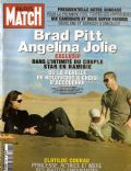 Paris Match Magazine [France] (27 April 2006)