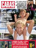 Caras Magazine [Brazil] (4 June 1999)