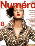 Numero Magazine [South Korea] (March 2009)