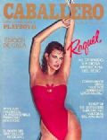 Raquel Welch on the cover of Playboy (Mexico) - December 1979