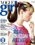 Vogue Girl Magazine [South Korea] (January 2011)