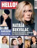 Hello! Magazine [Serbia] (26 February 2009)