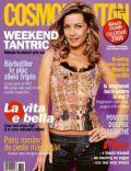 Cosmopolitan Magazine [Romania] (December 2005)
