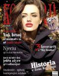 KOSOVARiJA Magazine [Kosovo] (23 February 2012)