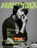 Mens Uno Magazine [China] (June 2012)