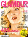 Uma Thurman on the cover of Glamour (France) - September 2006