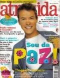 Paulo Vilhena on the cover of Atrevida (Brazil) - August 1999