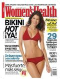 Women's Health Magazine [Costa Rica] (March 2010)