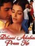 Dhaai Akshar Prem Ke