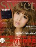 Sweet Magazine [Japan] (January 2011)