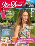 Vanessa Paradis on the cover of Nous Deux (France) - May 2013