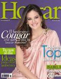Hogar Magazine [Ecuador] (March 2012)