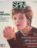 Pat Benatar on the cover of Spin (United States) - September 1985