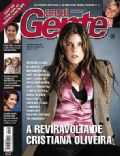Isto É Gente Magazine [Brazil] (19 April 2004)