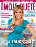 Moje Dijete Magazine [Croatia] (27 April 2009)