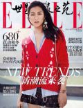 Wen Liu on the cover of Elle (China) - September 2014