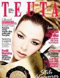 TEUTA Magazine [Albania] (April 2012)