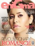 Enigma Magazine [Egypt] (February 2012)
