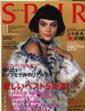 Spur Magazine [Japan] (November 2004)