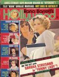 on the cover of Rona Barretts Hollywood (United States) - December 1974