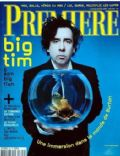 Premiere Magazine [France] (March 2004)