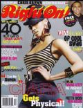 Ciara on the cover of Right On (United States) - October 2008