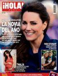 Hola! Magazine [Peru] (20 April 2011)