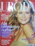 Kirsten Dunst on the cover of Uroda (Poland) - February 2005
