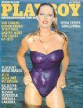 May 1982 Playboy Magazine Kim Maylin, Rae Dawn Chong, Billy Joel, SCTV Comics